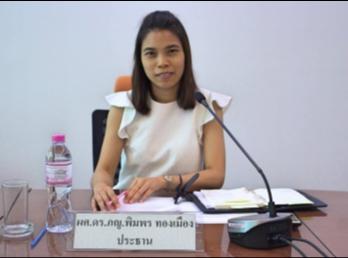 การประชุมบุคลากรศูนย์การศึกษาจังหวัดสมุทรสงคราม ครั้งที่ 7/2560