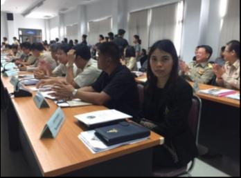 ประชุมคณะกรรมการจังหวัดและหัวหน้าส่วนราชการ