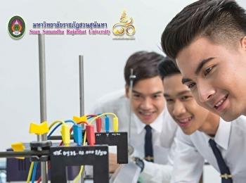 หลักสูตรรัฐประศาสนศาสตรมหาบัณฑิต รับสมัครนักศึกษาระดับบัณฑิตศึกษา