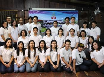 ศูนย์ฯ สมุทรสงครามเข้าร่วมโครงการสัมมนาเชิงปฏิบัติการ เรื่อง ทบทวนแผนการปฏิบัติราชการ ประจำปีงบประมาณ 2561