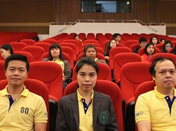 การประชุมบุคลากร มหาวิทยาลัยราชภัฏสวนสุนันทา ประจำปีงบประมาณ 2561