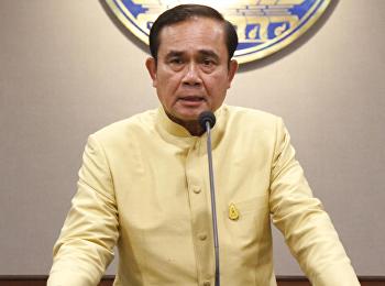 นายกฯชวนคนไทยใส่เสื้อเหลือง เนื่องในวันคล้ายวันสวรรคต ร.9