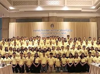 การประชุมคณะกรรมการสี่สภาขับเคลื่อนสวนสุนันทาสู่เป้าหมายสูงสุด ประจำปีพ.ศ.2561 ครั้งที่ 12