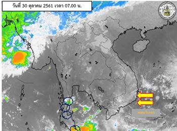 พยากรณ์อากาศ ประจำวันที่ 30 ตุลาคม 2561