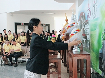 Samut Songkhram Education Center Joined the Sunandha Ram Leuk Activity in 2018