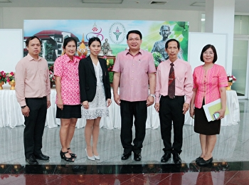 Samut Songkhram Provincial Education Office and