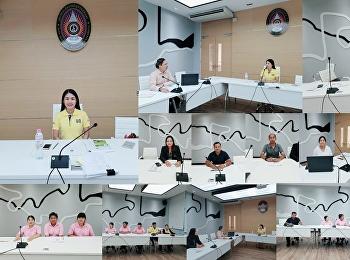 การประชุมติดตามงาน ฝ่ายธุรกิจและการจัดหารายได้ ครั้งที่ 5/2561