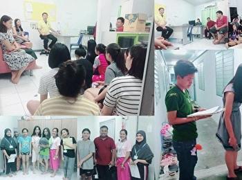 การประชุมแผนการพัฒนาและการตรวจเยี่ยมหอพักนักศึกษา