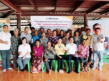 Samut Songkhram Center Director Collaborates with Livestock Office Providing Knowledge of Management and Product Marketing