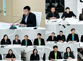Samut Songkhram Education Center Staff Meeting 13/2018