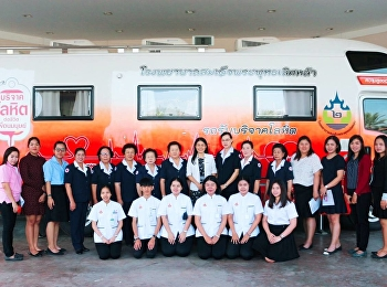Suan Sunandha Education Center Together with Samut Songkram Red Cross Organized Blood Donation Activity