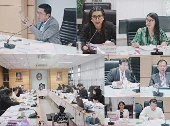 การประชุมคณะกรรมการอำนวยการศึกษาจังหวัดสมุทรสงคราม ครั้งที่ 3/2561