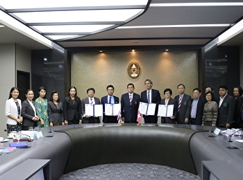 Signing Ceremony Between Suan Sunandha Rajabhat University and ETH Zurich, Swiss Federal Institute of Technology, Swiss Confederation