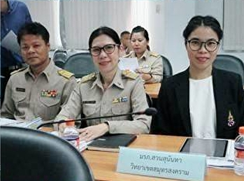 The Meeting of the Provincial Department and the Head of the Samut Songkhram Provincial Government, November 2018