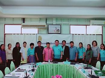 The Committee Meeting of the Teachers Selection for Prince Maha Chakri Award, Samut Songkhram Province 3/2018