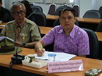 """""""สวนสุนันทา"""" สมุทรสงคราม ร่วมประชุมเตรียมจัดงานวันต่อต้านคอร์รัปชั่นสากล (ประเทศไทย) เพื่อย้ำเจตนารมณ์ """"มหาวิทยาลัยแม่แบบที่ดีของสังคม"""" ในการต่อต้านการทุจริต"""