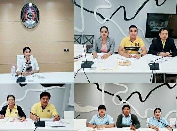 การประชุมติดตามความคืบหน้าการดำเนินงาน ฝ่ายธุรกิจและการจัดหารายได้  ครั้งที่ 2/2562