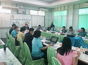 การประชุมคณะทำงานจัดทำ (ร่าง) เอกสารประกอบการคัดเลือกเพื่อบรรจุและแต่งตั้งให้ดำรงตำแหน่งผู้อำนวยการสถานศึกษา