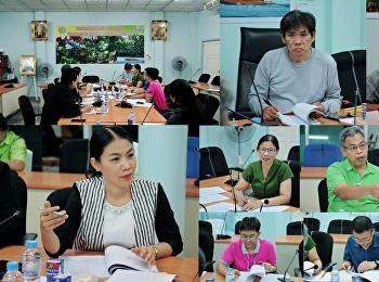 การประชุมคณะทำงานคัดเลือกโครงการตามแนวทางประชารัฐตัวอย่างของกองทุนหมู่บ้านและ ชุมชนเมืองระดับจังหวัดสมุทรสงคราม ครั้งที่ 1/2561