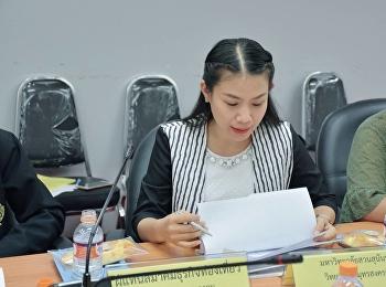 การประชุมคณะอนุกรรมการประชาสัมพันธ์แห่งชาติระดับจังหวัดสมุทรสงคราม ครั้งที่ 4/2561