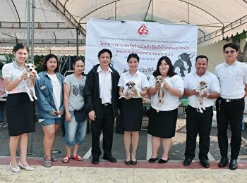 โครงการประชารัฐร่วมใจกำจัดภัยพิษสุนัขบ้าและควบคุมประชากรสุนัข-แมว ปี 2562 ฯ