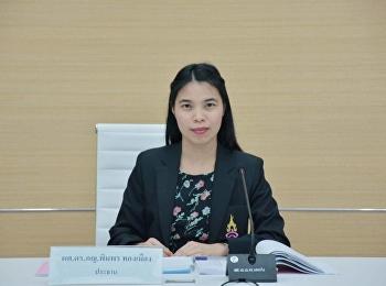 การประชุมบุคลากรศูนย์การศึกษาจังหวัดสมุทรสงคราม มหาวิทยาลัยราชภัฏสวนสุนันทา ครั้งที่ 1/2562 เพื่อขับเคลื่อนแผนการพัฒนาศูนย์การศึกษาฯ อย่างมีศักยภาพ