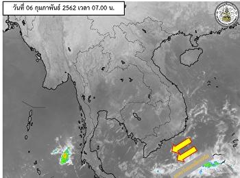 พยากรณ์อากาศประจำวันพุธที่ 6 กุมภาพันธ์ 2562