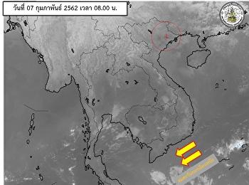 พยากรณ์อากาศประจำวันพฤหัสบดี ที่ 7 กุมภาพันธ์ 2562