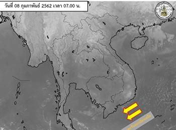 พยากรณ์อากาศประจำวันศุกร์ที่ 8 กุมภาพันธ์ 2562