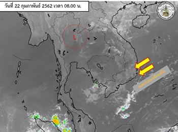พยากรณ์อากาศประจำวันศุกร์ที่ 22 กุมภาพันธ์ 2562