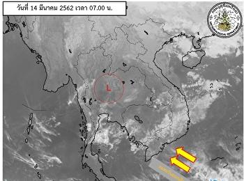 พยากรณ์อากาศประจำวันพฤหัสบดีที่ 14 มีนาคม 2562