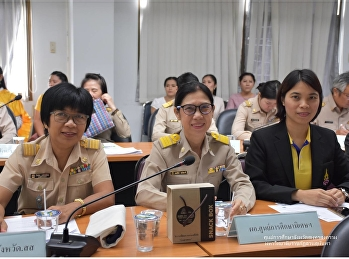 Meeting of the Provincial Departments and Heads of Government Agencies in Samut Songkhram Province in June 2019
