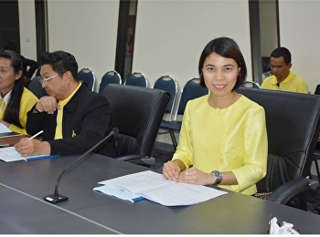 Meeting of the 5-Year Strategic Plan Review (2017 - 2021) and the Government Action Plan for Fiscal Year 2020