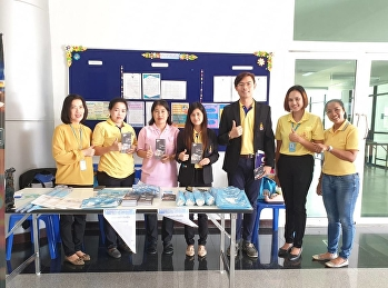 We invite teachers, faculty staff, and people who are interested in visiting the public relations booth of Krungthai Public Company Limited that come to provide deposit information service and to present products of the bank and its affiliates on July 9th