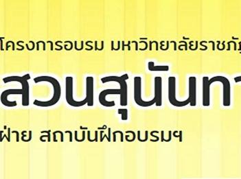 All courses Training University