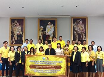 การประชุมการประเมินคัดเลือกและประกาศยกย่องชุมชน องค์กรอำเภอและจังหวัดคุณธรรม ตามแผนแม่บทส่งเสริมคุณธรรมแห่งชาติ ฉบับที่ 1  (พ.ศ.2559-2564)