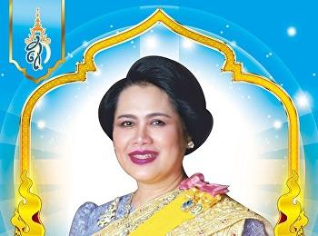 เนื่องในโอกาสวันเฉลิมพระชนมพรรษา สมเด็จพระนางเจ้าสิริกิติ์ พระบรมราชินีนาถ พระบรมราชชนนีพันปีหลวง 87 พรรษา 12 สิงหาคม 2562