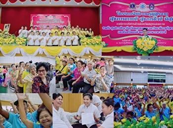 """""""สวนสุนันทา"""" ศูนย์ฯ สมุทรสงคราม ผนึกภาคีเครือข่ายสร้างสุขภาพกายดี สุขภาพใจดี มีสุข"""" ขนทัพนักศึกษาแพทย์แผนไทยฯ ตะลุยงานบริการวิชาการแก่สังคม"""