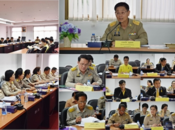 The Ministry of Education Appointed the Director of the Samut Songkhram Center