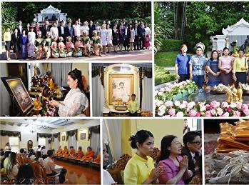 พิธีบวงสรวงและบำเพ็ญกุศลทักษิณานุปทาน ๑๕๙ ปี วันคล้ายวันพระราชสมภพ สมเด็จพระนางเจ้าสุนันทากุมารีรัตน์ พระบรมราชเทวี