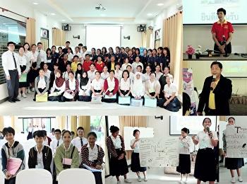 """""""สวนสุนันทา""""   ศูนย์ฯสมุทรสงคราม ร่วมกับ ปปช.สมุทรสงคราม สร้างการรับรู้ให้นักศึกษา ภายใต้ """"โครงการ STRONG – จิตพอเพียงต้านทุจริต กิจกรรมการพัฒนาเยาวชนต้านทุจริต (Anti- Corruption Young Leaders)"""""""