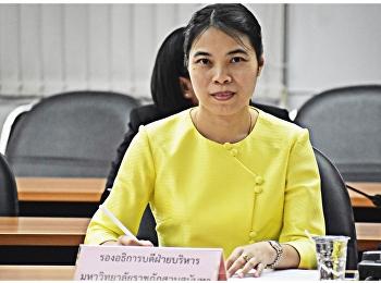 การประชุมคณะกรรมการศูนย์อำนวยการป้องกันและปราบปรามยาเสพติดจังหวัดสมุทรสงคราม ครั้งที่ 3/2563