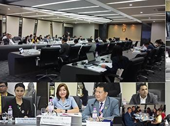 การประชุมคณะกรรมการบริหารมหาวิทยาลัย ครั้งที่ 1/2563