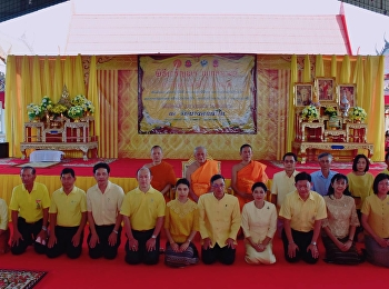 Ceremony of Honoring His Majesty  the King, the Queen Mother,  and Her Majesty the  Queen at Bang Khon Thi Temple, Bang Khonthi Subdistrict, Bang Khonthi District, Samut Songkhram Province