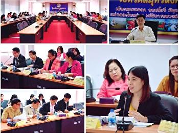 การประชุมคณะกรรมการศึกษาธิการจังหวัดสมุทรสงคราม ครั้งที่ 2/2563