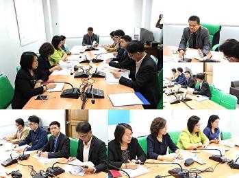การประชุมพิจารณาคัดเลือกเยาวชน เพื่อร่วมกิจกรรมยุวชนประชาธิปไตย ประจำปีงบประมาณ พ.ศ.2563