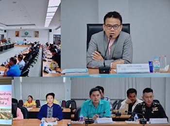 การประชุมคณะกรรมการและคณะทำงานในการแก้ไขปัญหาน้ำเสียคลองวัดประดู่ ในพื้นที่จังหวัดสมุทรสงคราม ครั้งที่ 4 ประจำปีงบประมาณ พ.ศ.2563