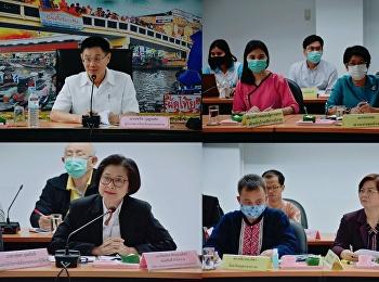 การประชุมคณะกรรมการร่วมภาครัฐและเอกชนเพื่อพัฒนาและแก้ไขปัญหาทางเศรษฐกิจ จังหวัดสมุทรสงคราม (กรอ.) ครั้งที่ 2/2563