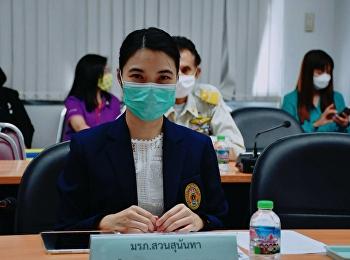 การประชุมคณะกรมการจังหวัดและหัวหน้าส่วนราชการจังหวัดสมุทรสงคราม ประจำเดือน มีนาคม 2563