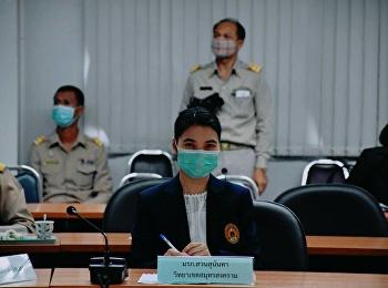 การประชุมคณะกรรมการอำนวยการป้องกัน และปราบปรามยาเสพติดจังหวัดสมุทรสงคราม ครั้งที่ 6/2563